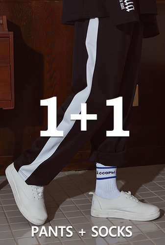 [1+1][크럼프]Crump line track pants + Crump lettering socks (CP0030)