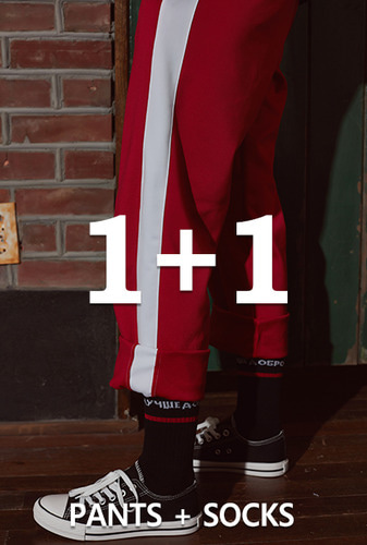 [1+1][크럼프]Crump line track pants + Crump lettering socks (CP0030-2)