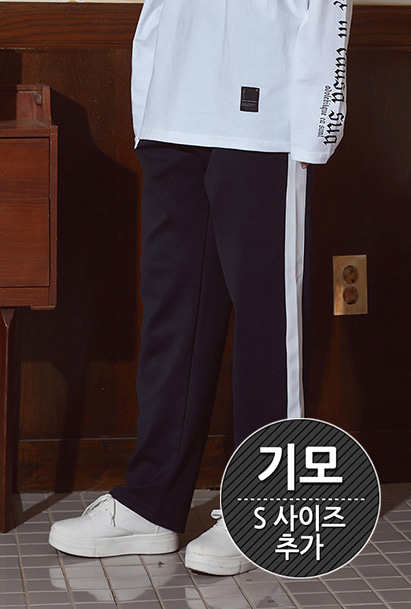 [크럼프] [기모]Crump line track pants(CP0030-1)