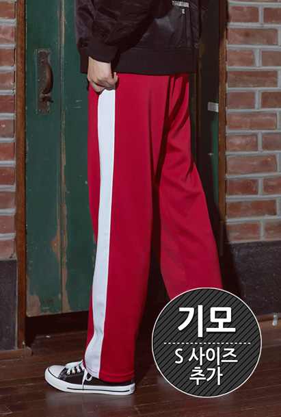 [크럼프] [기모]Crump line track pants(CP0030-2)