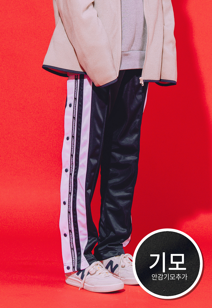 [크럼프] [기모]Crump snap track pants (CP0070g-1)