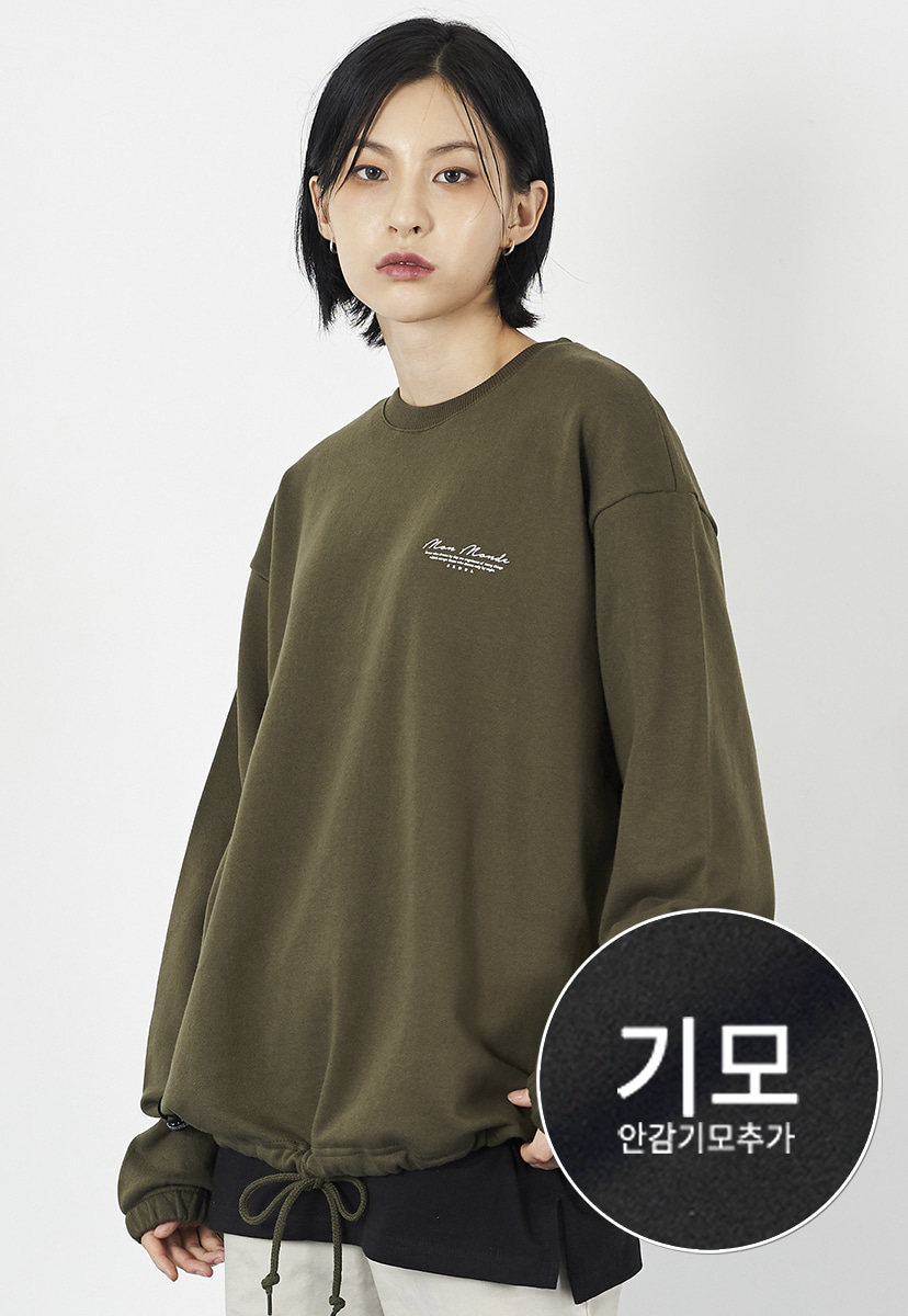 [크럼프] Crump drawstring cursive crewneck (CT0225g-1)