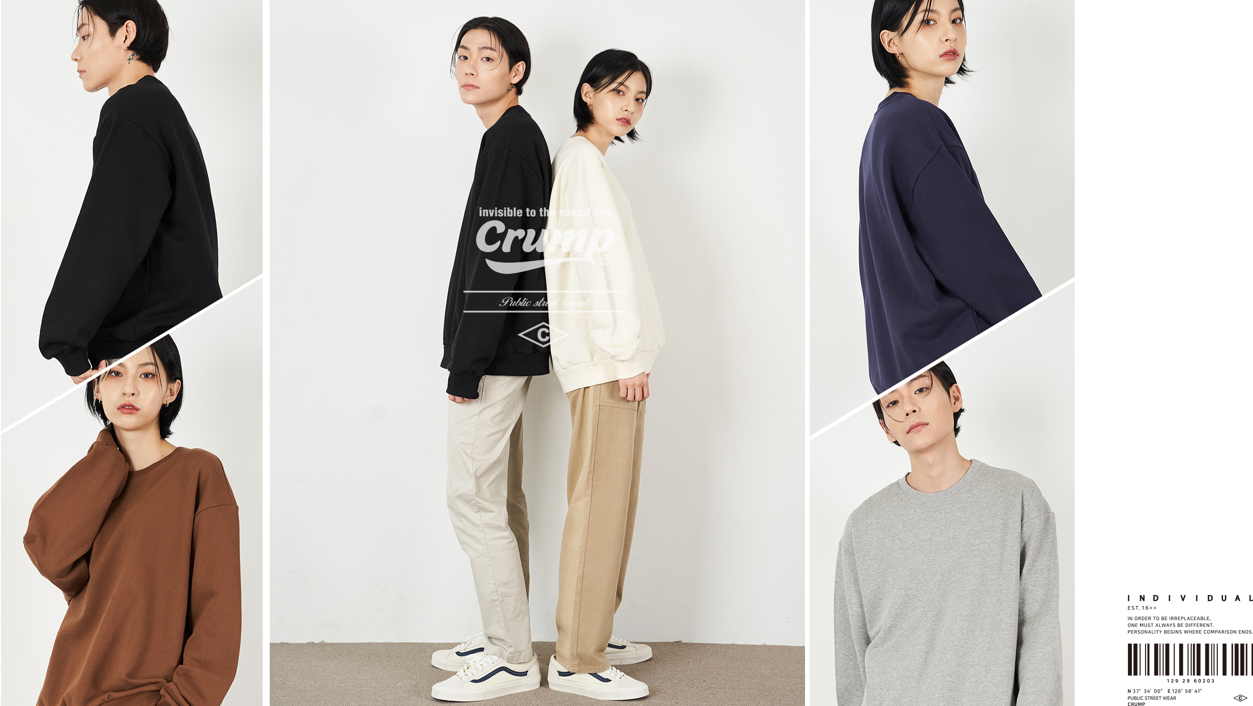 2019 F/W LOOKBOOK
