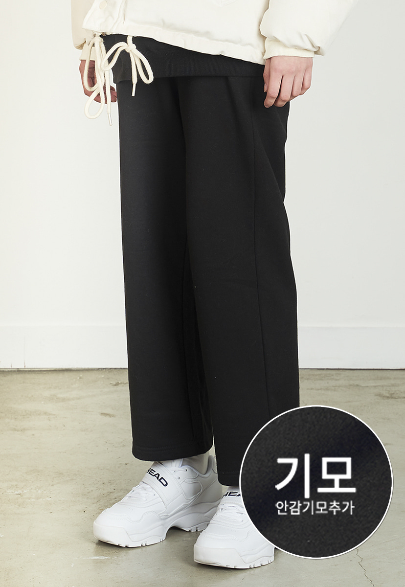 [펴플라벨][기모] PURPLE LABEL STANDARD SWEAT PANTS (PP0010g)